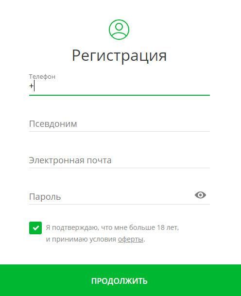 цупис регистрация