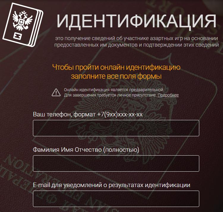 Идентификация в Олимп.ру