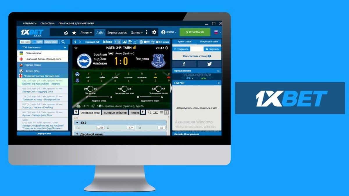 ставки +на спорт онлайн с телефона