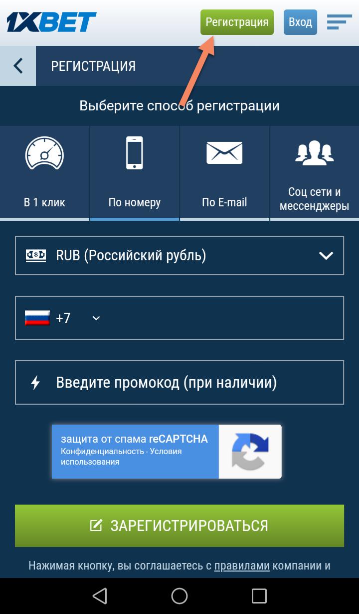 Ставки на спорт онлайн рубли с мобильного [PUNIQRANDLINE-(au-dating-names.txt) 44