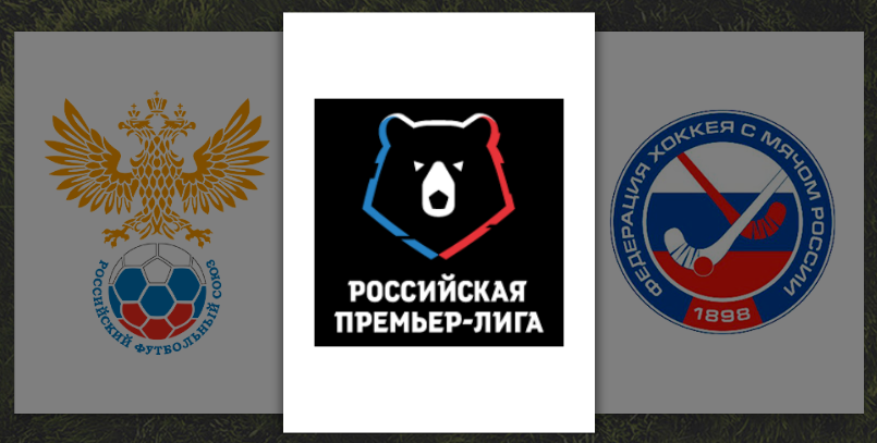 Партнеры букмекера Олимп